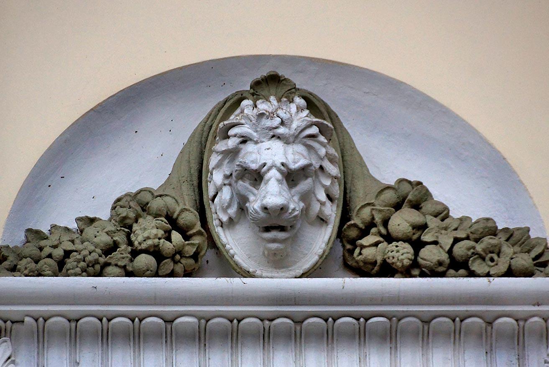 Львы Львова