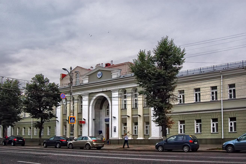 Воронежский почтамт