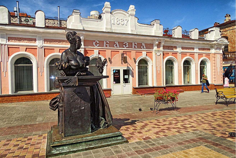 Авдотья Николаевна из Тамбова