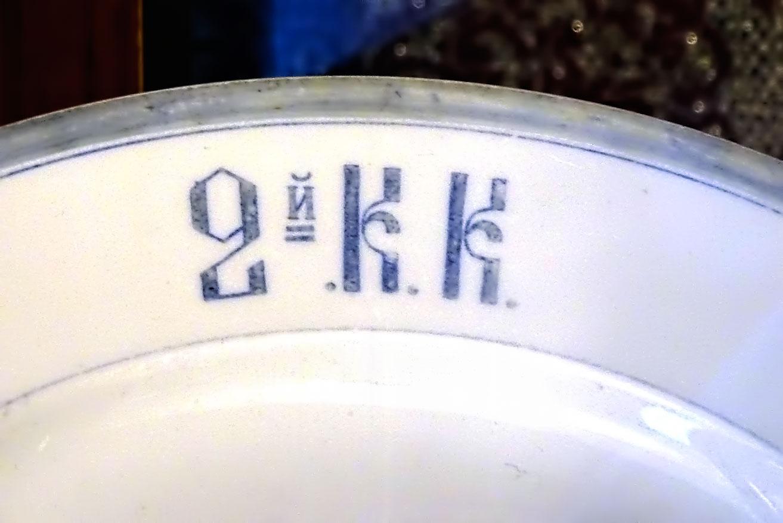 Полковая посуда
