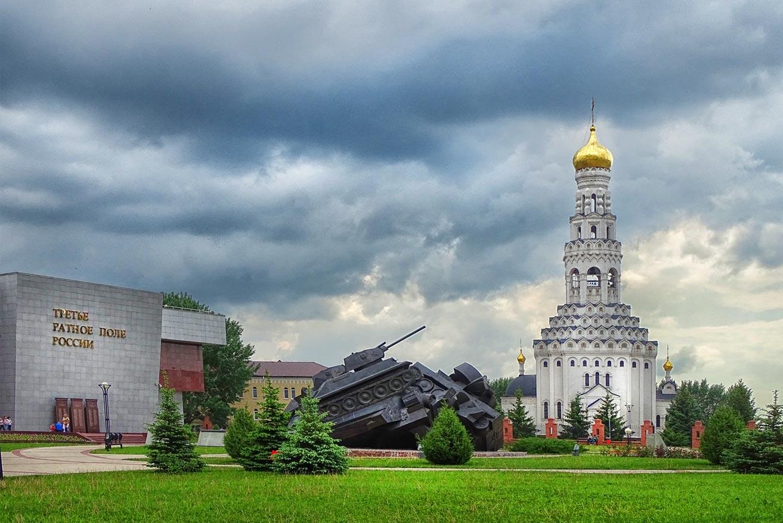 Прохоровка – Третье ратное поле России
